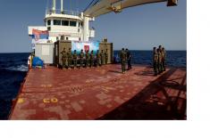 Сомалијa (EUNAVFOR)